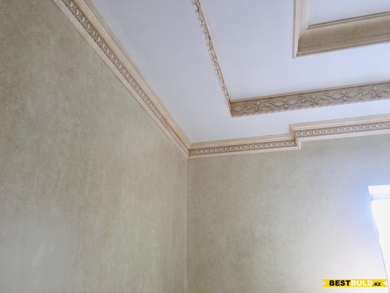 Капитальный ремонт квартир в Алматы (фото работ)